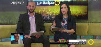 النقب: إطلاق سراح شيخ العراقيب صياح الطوري،الشيخ صياح الطوري،صباحنا غير،2-8-2018