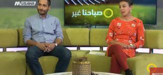 إحياء السوق القديم في الناصرة .. تراث وحياة !! ،بسام حكيم ، سالي عزام ، صباحنا غير- 14.3.2018