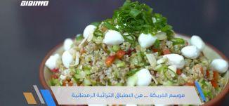 موائد رمضان تتزين بطبخة الفريكة الاكلة التراثية الرمضانية،الكاملة،جولة رمضانية،18