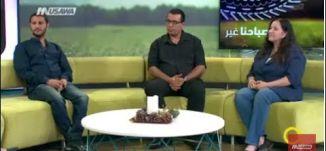 دور الصحافة أثناء الأزمات في المجتمع  - سميرة حاج يحيى ، وجدي خطار،أيهاب حنا - 17-7-2017