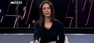 روسيا اليوم - فرانس 24 - فرنسا ترفع مستوى التأهب الأمني بعد اعتداء ستراسبورغ ،مترو الصحافة،15-12
