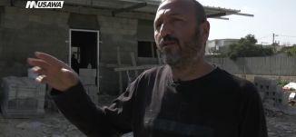 هدم منزل في مدينة اللد ،مراسلون،27.1.2019- قناة مساواة الفضائية