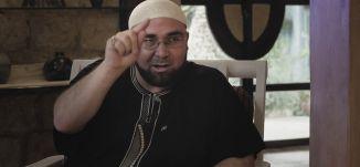 نحبك يا الله -الشيخ صالح محمد الصالح - ج2 - #افراح_الروح - قناة مساواة الفضائية - Musawa Channel