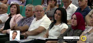 أهمية تنظيم المعلمين كجزء من تنظيم الفلسطينيين بالداخل، أ.د سعيد زيداني،صباحنا غير ،30-9-2018