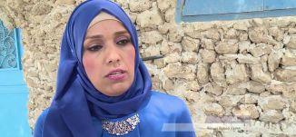صعوبات الحياة في شهر رمضان المبارك - الحلقة كاملة - #الظهيرة -12-6-2016-قناة  مساواة الفضائية