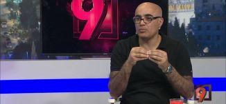 محمد بيطار - غياب دور السينما عن المجتمع العربي في الداخل -23-4-#التاسعة - قناة مساواة الفضائية