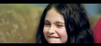 برومو - مسلسل ابو البنات - قناة مساواة الفضائية - Musawa channel
