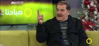 أخبار الرياضة،نبيل سلامة،ـصباحنا غير،3-1-2019،قناة مساواة الفضائية