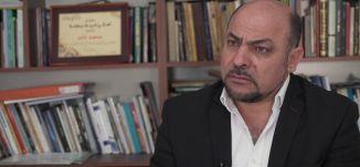 برومو - الطلاب العرب - الهويات الحمر - قناة مساواة الفضائية