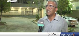 النقب: فشل جلسة جديدة لبلدية رهط،تقرير،اخبار مساواة،29.4.2019،قناة مساواة
