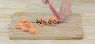 دجاج بالبطاطا الحلوة - طعمات - قناة مساواة الفضائية - Musawa Channel