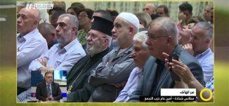 باسل غطاس ، تصريح أخير قبيل دخوله السجن - مطانس شحادة -  صباحنا غير- 2-7-2017 - مساواة