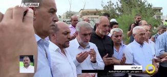 الاضراب هذا العام حمل رسالة سياسية واضحة بتوحيد كل فلسطيني،منصور عباس، صباحنا غير،2-10-2018