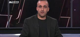 عرب 48 - القائمة المشتركة: قانون القومية يؤسّس لنظام الأبرتهايد،الكاملة،مترو الصحافة،19.7.2018