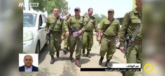 """الجيش الاسرائيلي يعلن تعرّضه لـ""""هجوم صاروخي إيراني"""" في الجولان،صباحنا غير،10-5-2018"""