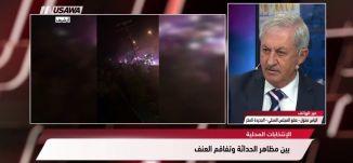 عرب 48 : نتنياهو يعطي الضوء الأخضر لسن قانون إعدام أسرى فلسطينيين،مترو الصحافة،5-11-2018