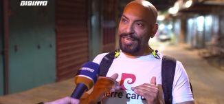 غياب الأجواء الرمضانية عن سور وأسواق عكا ،جولة رمضانية،الحلقة 11