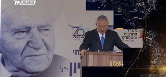 نتنياهو يدافع عن قرار وقف إطلاق النار،اخبار مساواة،14.11.2018، مساواة