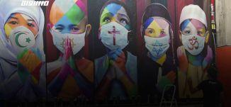 """60 ثانية -""""فنان جداريات برازيلي يرسم ويساعد الآخرين في زمن كورونا،01.05.2020"""