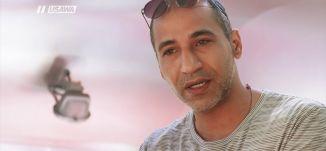 شلباطو،رأفت عمرو، دالية الروحة المهجرة،عالطاولة،ح 9، رمضان 2018،مساواة