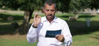 سليمان عليه السلام (1) -  جودة p 720 - #قصص_الأنبياء - قناة مساواة الفضائية
