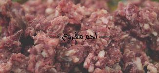 باستا روزي - مقطع - طعمات - قناة مساواة الفضائية - Musawa Channel