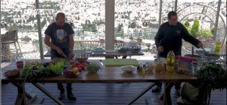 ''خلطة غريبة '' - الشيف جول شلوفي- عالطاولة - الحلقة الواحد والعشرون - ج1 - مساواة