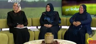 أمهات يطلبن العلم مع اولادهن، ايمان محاميد،نسمة كبها، ام مبارك ،صباحنا غير ، 21.3.2018