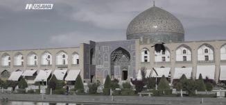 الجمهورية الإسلامية الايرانية ! - رمضان حول العالم - الكاملة - الحلقة التاسعة - قناة مساواة الفضائية