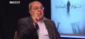 د. أحمد الطيبي: لا يمكن المشاركة بأي ائتلاف ولكننا نريد التأثير لإسقاط اليمين،حوارالساعة،4-3-2019