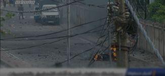 سريلانكا: مخاوف أمنية أثناء التحقيق بالتفجيرات ،الكاملة،اخبار مساواة ،26-4-2019،قناة مساواة