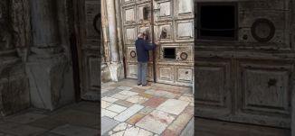 إغلاق كنيسة القيامة في القدس