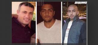 اهل يبلغون بخبر قتل ولدهم بفيديو على واتساب ،الكاملة،المحتوى ،07-10-2019