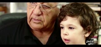 محمد بركة  - بث خاص - وداعاً سلمان ناطور - 16-2-2016 - قناة مساواة الفضائية
