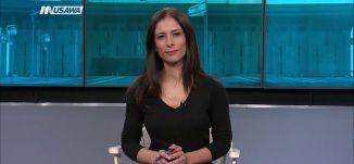 رويترز : وزير إسرائيلي سابق يعترف بالتجسس لحساب إيران ،الكاملة،مترو الصحافة،12-1-2019