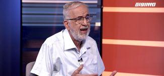 مقربون نتنياهو يشنون هجوما على المستشارالقضائي للحكومة الاسرائيلية،الكاملة،حوار الساعة،16.10.2020