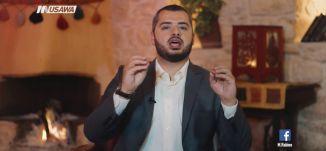كيفية توظيف المال في الطاعة  - ج2 - الحلقة السادسة - الإمام - قناة مساواة الفضائية
