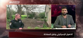 هأرتس : اسرائيل وإيران يدخلان لأوّل مواجهة مباشرة ، مترو الصحافة،  11.2.2018،  قناة مساواة
