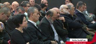 مهرجان المتابعة لدعم حقوق الجماهير العربية في البلاد - اليوم العالمي للتضامن مع فلسطيني الداخل