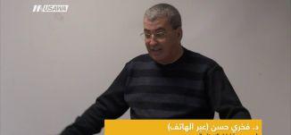 في البلدات العربية تطبيق جزئي لقانون علاج الاسنان بالمجتمع العربي ، فخري حسن،صباحنا غير ، 4-2-2019