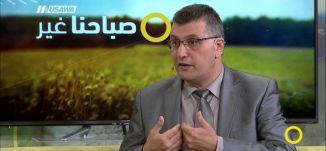 العلاقة بين السياسة والأدب - د مسلم محاميد - صباحنا غير10- 4-2017 - قناة مساواة الفضائية