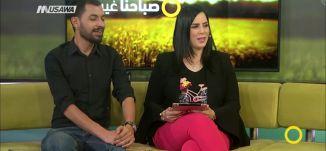 التواصل الاجتماعي: عبر الحدود وتقسيمات ،د. صالح محاميد ، بسمان محاميد،صباحنا غير،12-7-2018- مساواة