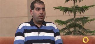 رابطة مشجعي أخاء الناصرة، غيرة على الفريق ومحاولات إنعاش - جورج ابو رعد و محمود يزبك - 4-11