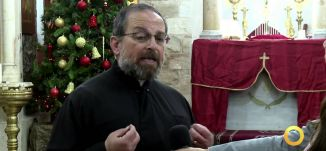 الأب سهيل خوري - الجانب الروحي لعيد الميلاد  - صباحنا غير - 5-1-2016- قناة مساواة الفضائية