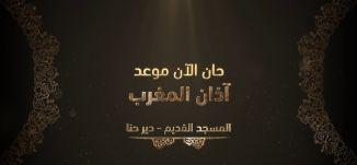 الفقرة الدينية - الكاملة - الحلقة الخامسة  - قناة مساواة الفضائية - MusawaChannel
