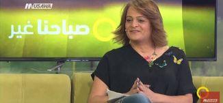 كيفية  تخزين الخضار والفواكه - سماح حايك - صباحنا غير- 27.10.2017 - قناة  مساواة