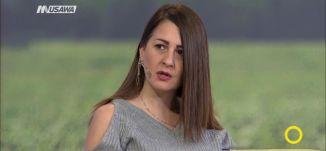 الدني أم - يارا خوري ، الياس مرجية ، نسرين  خليف - #صباحنا غير - 21-3-2017 - مساواة