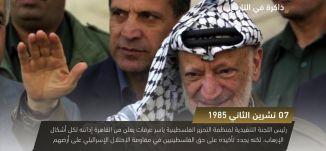 القوات البريطانية  تتمكن من الإستيلاء على قطاع غزة! -  ذاكرة في التاريخ-  7.11.2017 - مساواة