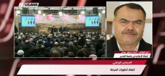 رأي اليوم: مسؤول إسرائيلي: الاتفاق بين إسرائيل وحماس جاهز،الكاملة،مترو الصحافة 15،8