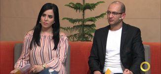 وسيم أبو نصار - التأمينات والممتلكات والمسؤوليات - #صباحنا_غير- 29-3-2016- قناة مساواة الفضائية